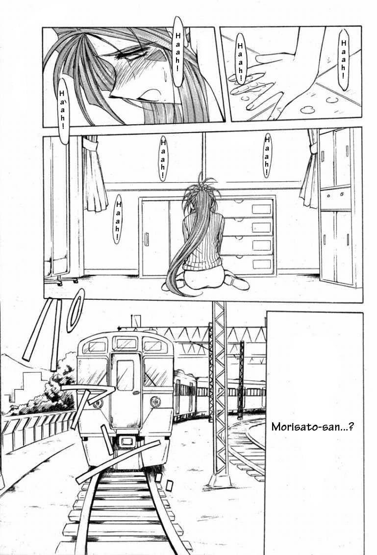 (C63) [CIRCLE OUTERWORLD (Chiba Shuusaku)] Midgard  (Ah! My Goddess) complete [eng] 461