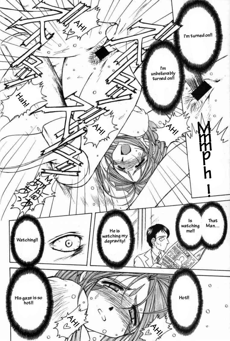 (C63) [CIRCLE OUTERWORLD (Chiba Shuusaku)] Midgard  (Ah! My Goddess) complete [eng] 478