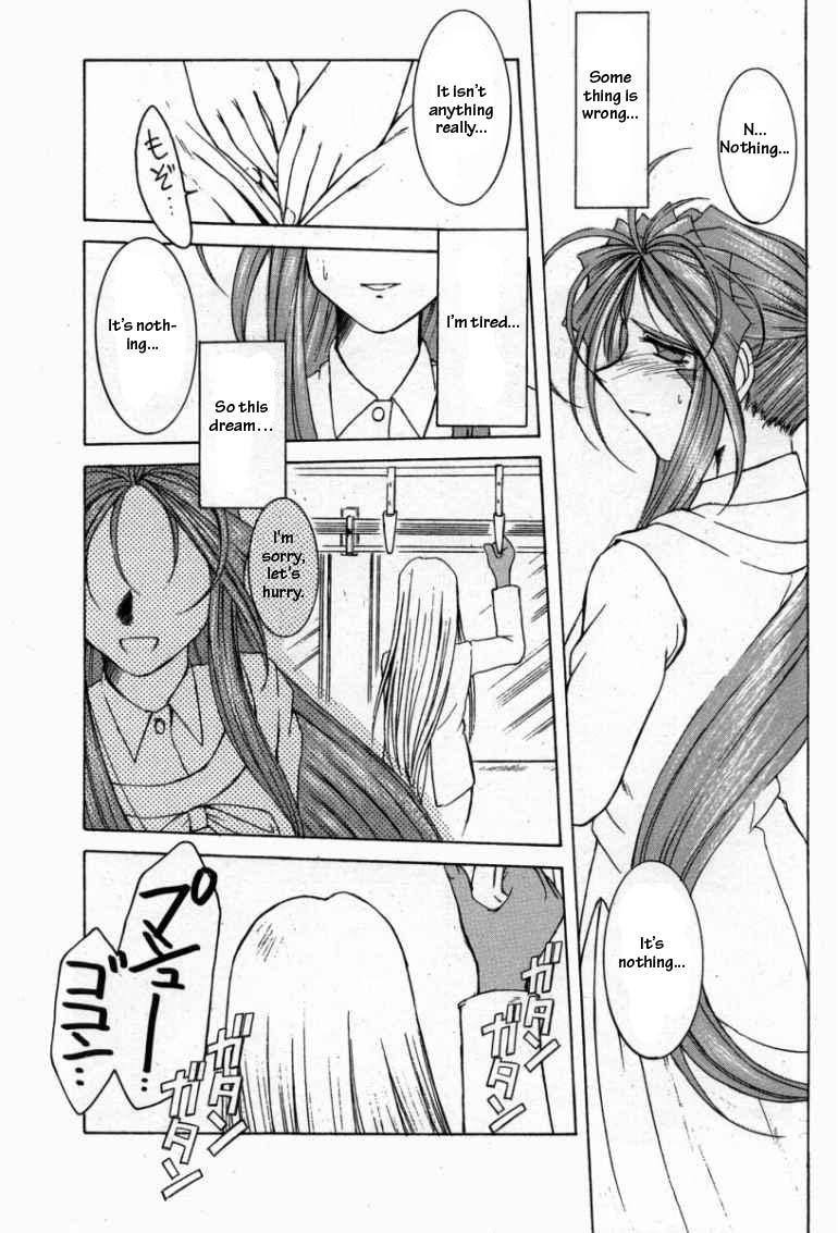 (C63) [CIRCLE OUTERWORLD (Chiba Shuusaku)] Midgard  (Ah! My Goddess) complete [eng] 483