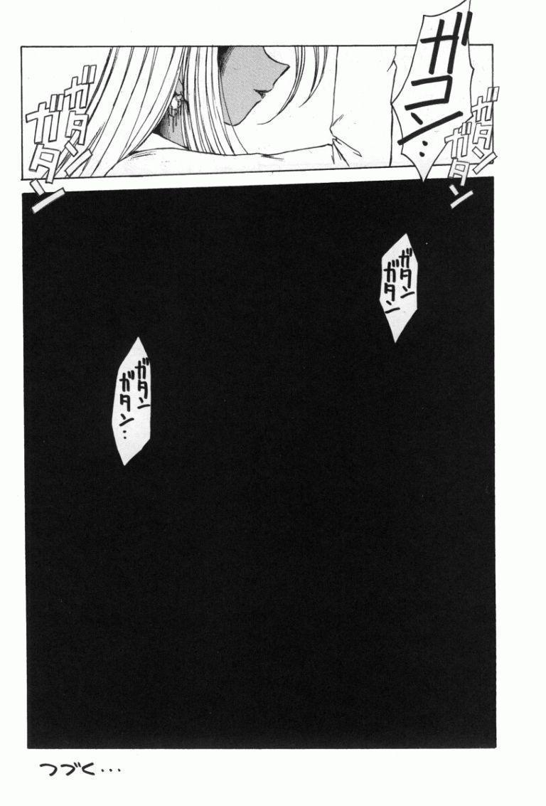 (C63) [CIRCLE OUTERWORLD (Chiba Shuusaku)] Midgard  (Ah! My Goddess) complete [eng] 484