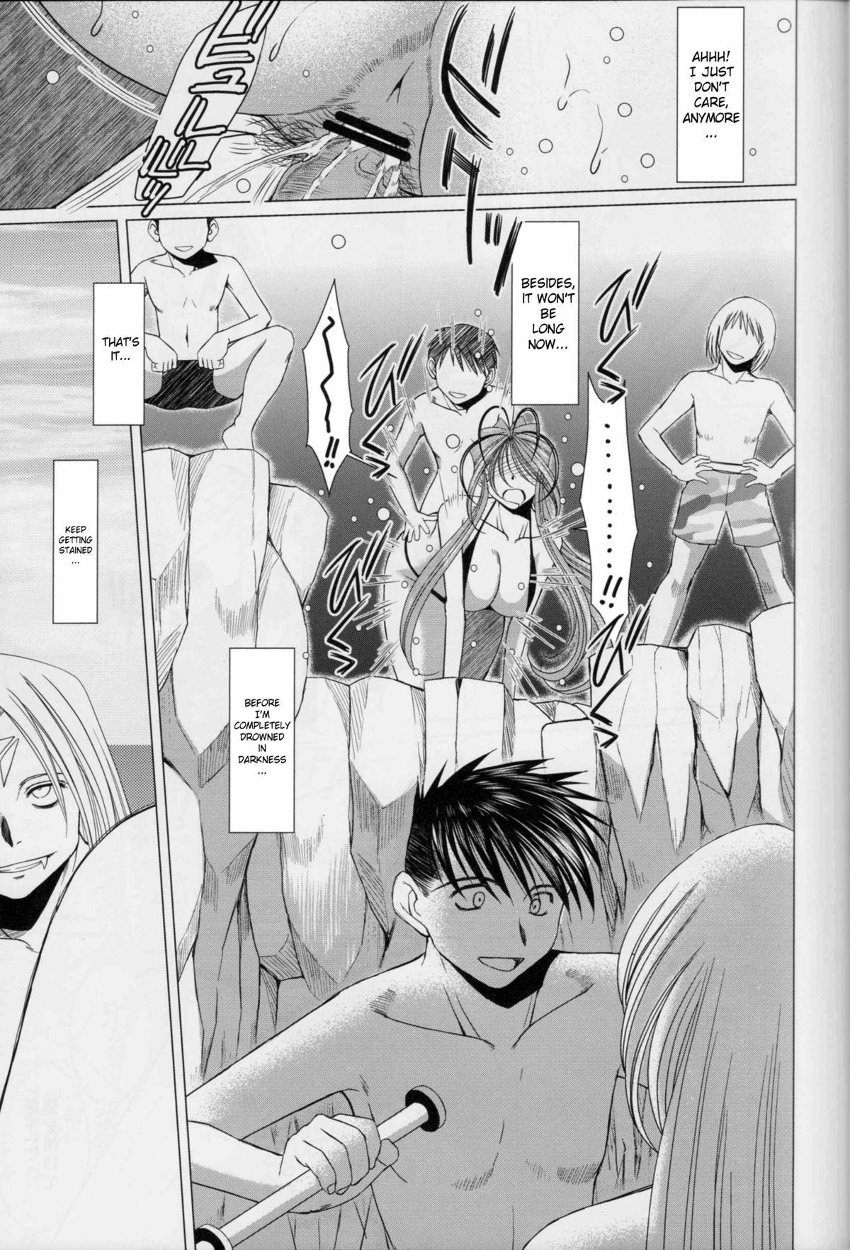(C63) [CIRCLE OUTERWORLD (Chiba Shuusaku)] Midgard  (Ah! My Goddess) complete [eng] 511