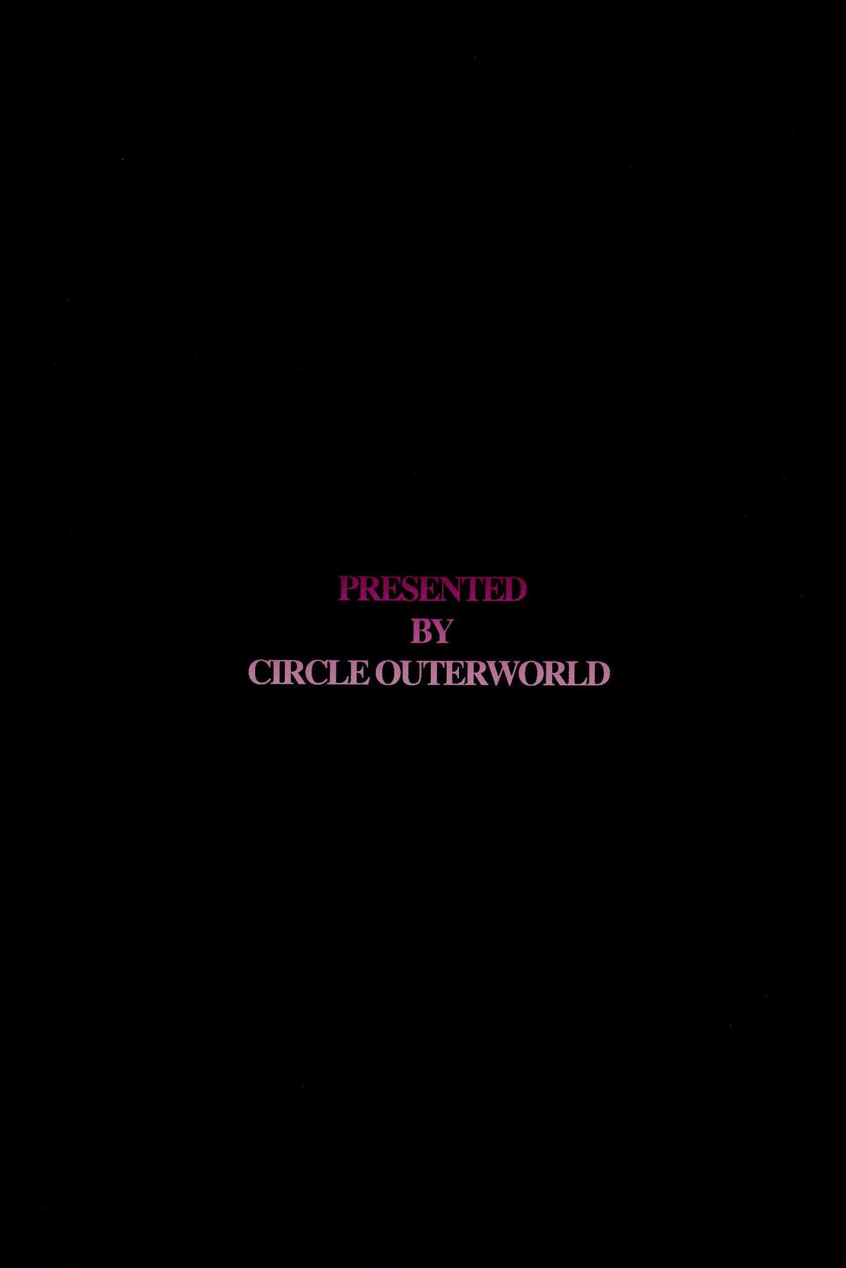 (C63) [CIRCLE OUTERWORLD (Chiba Shuusaku)] Midgard  (Ah! My Goddess) complete [eng] 522