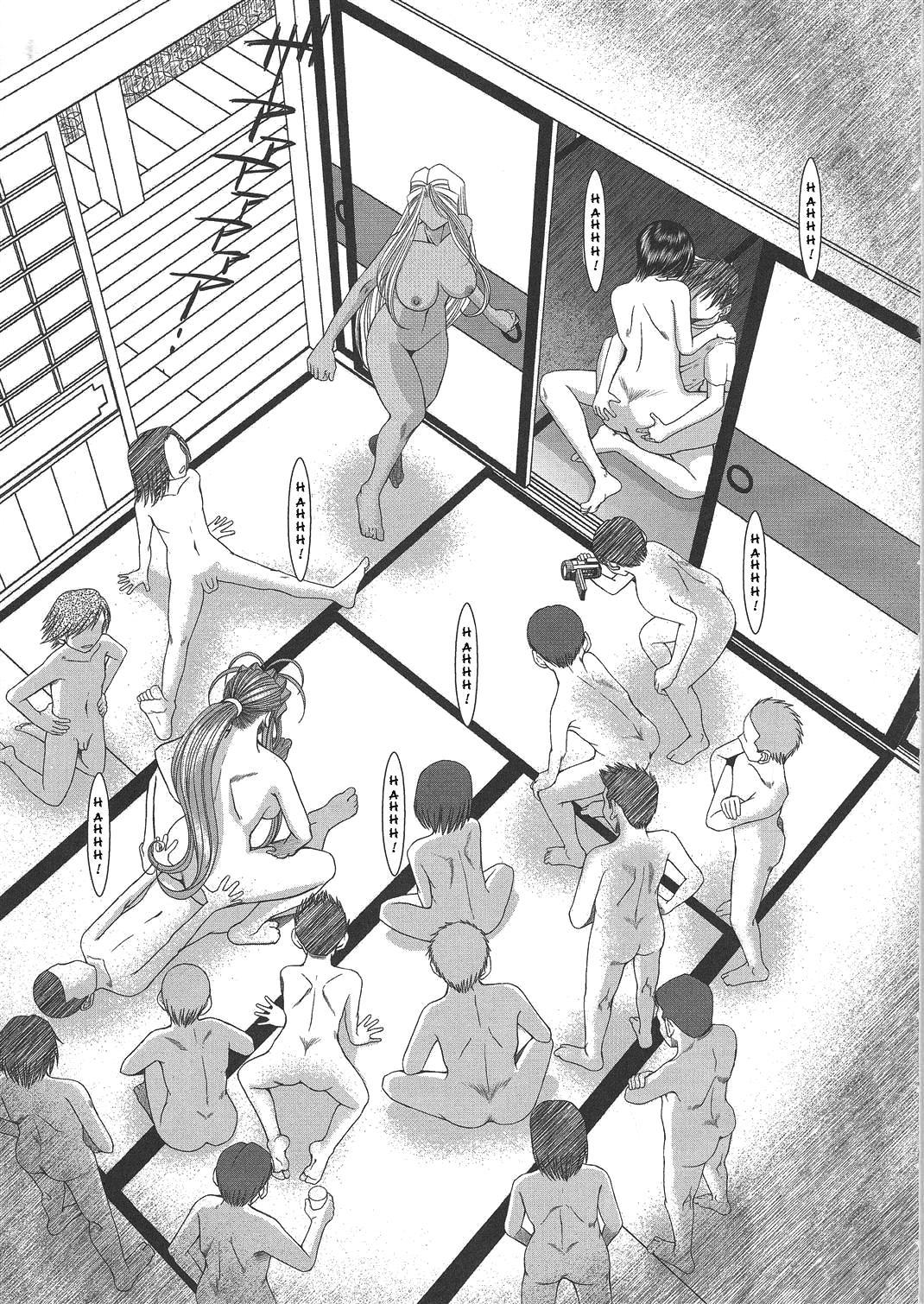 (C63) [CIRCLE OUTERWORLD (Chiba Shuusaku)] Midgard  (Ah! My Goddess) complete [eng] 526
