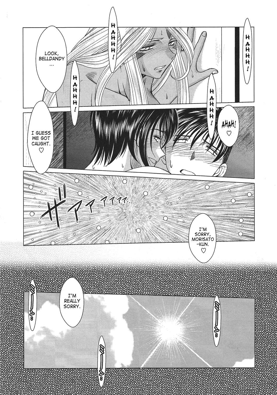 (C63) [CIRCLE OUTERWORLD (Chiba Shuusaku)] Midgard  (Ah! My Goddess) complete [eng] 527