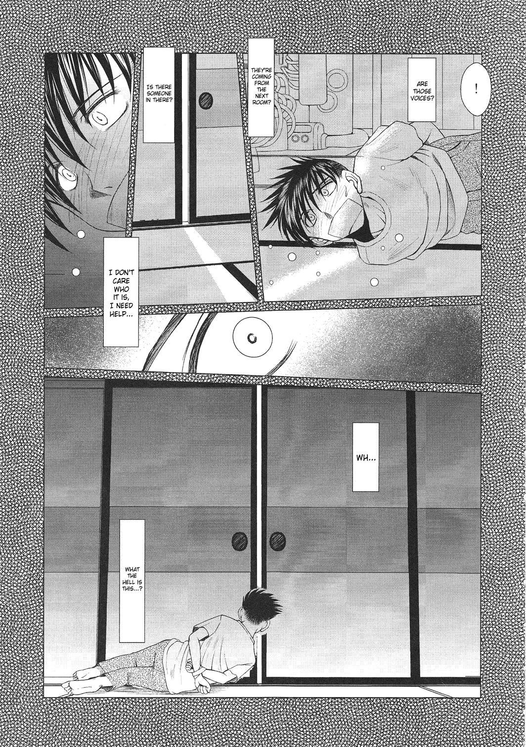(C63) [CIRCLE OUTERWORLD (Chiba Shuusaku)] Midgard  (Ah! My Goddess) complete [eng] 532