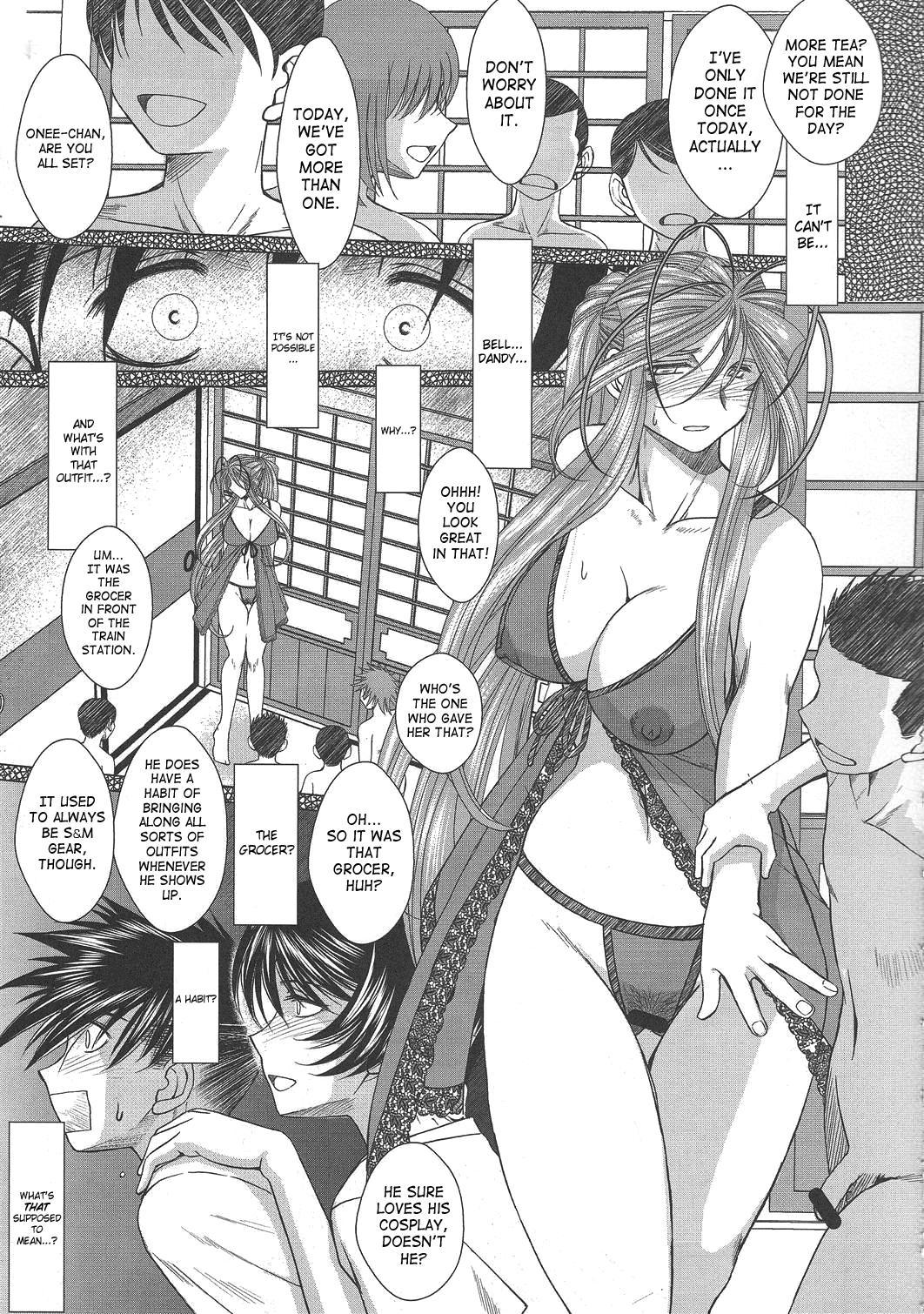 (C63) [CIRCLE OUTERWORLD (Chiba Shuusaku)] Midgard  (Ah! My Goddess) complete [eng] 536