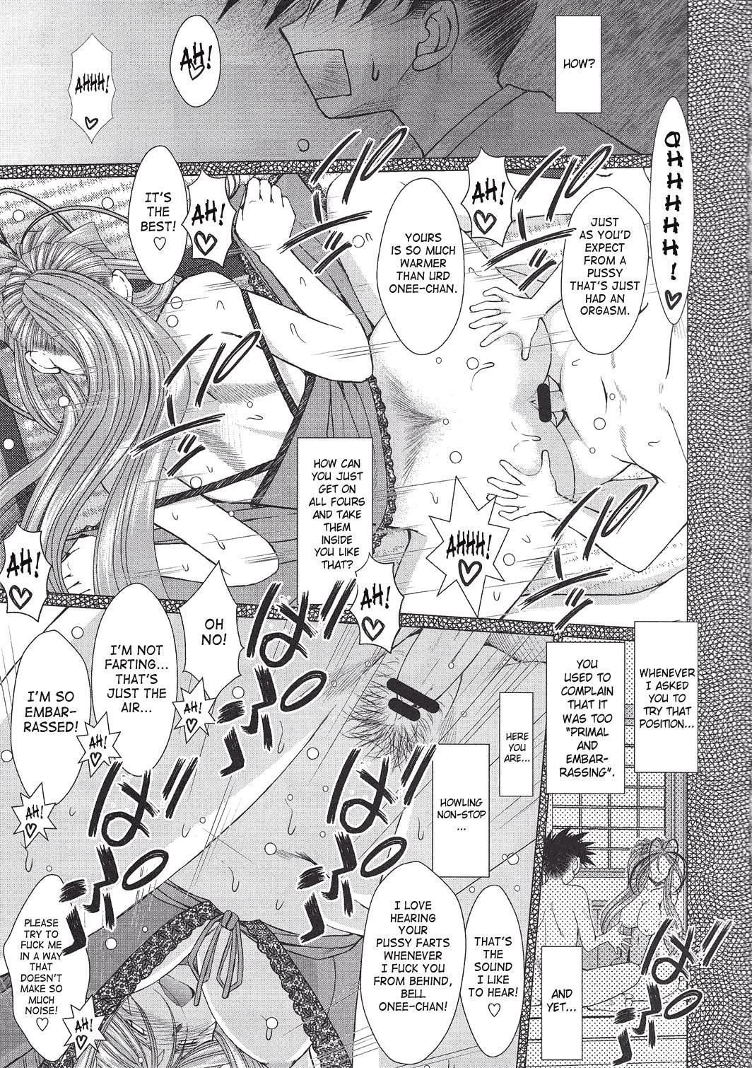 (C63) [CIRCLE OUTERWORLD (Chiba Shuusaku)] Midgard  (Ah! My Goddess) complete [eng] 542