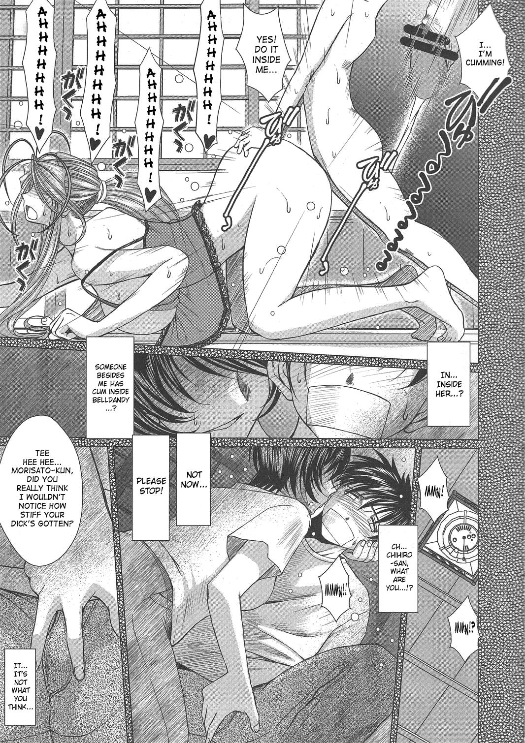 (C63) [CIRCLE OUTERWORLD (Chiba Shuusaku)] Midgard  (Ah! My Goddess) complete [eng] 544