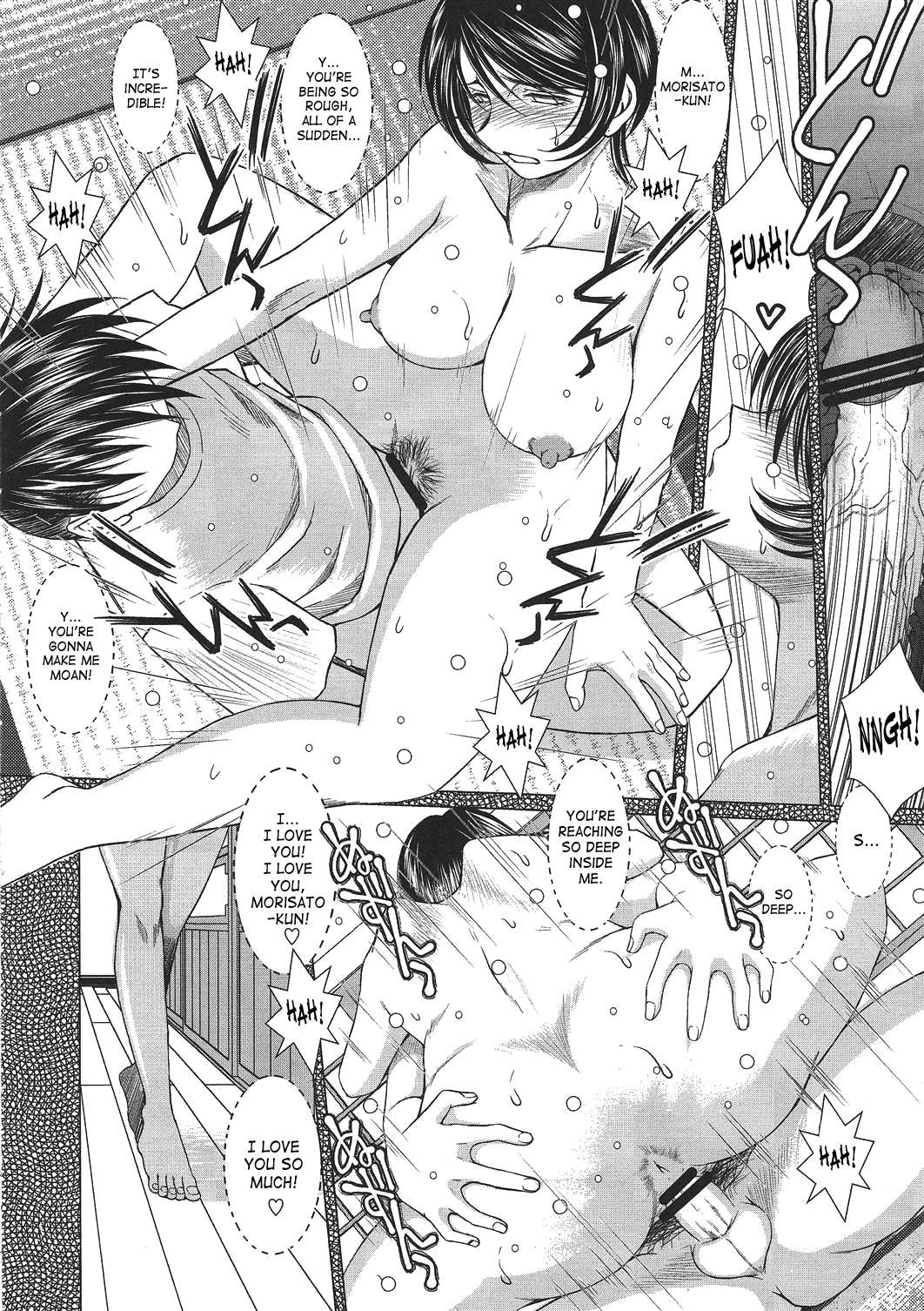 (C63) [CIRCLE OUTERWORLD (Chiba Shuusaku)] Midgard  (Ah! My Goddess) complete [eng] 551