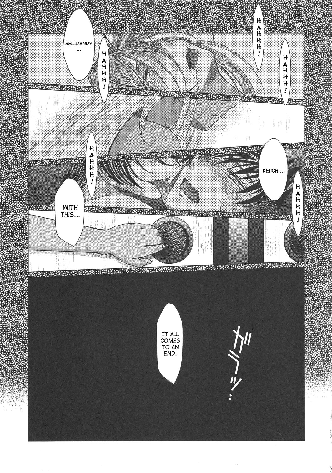 (C63) [CIRCLE OUTERWORLD (Chiba Shuusaku)] Midgard  (Ah! My Goddess) complete [eng] 554