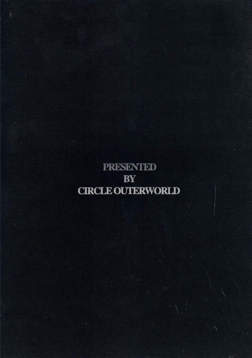 (C63) [CIRCLE OUTERWORLD (Chiba Shuusaku)] Midgard  (Ah! My Goddess) complete [eng] 558