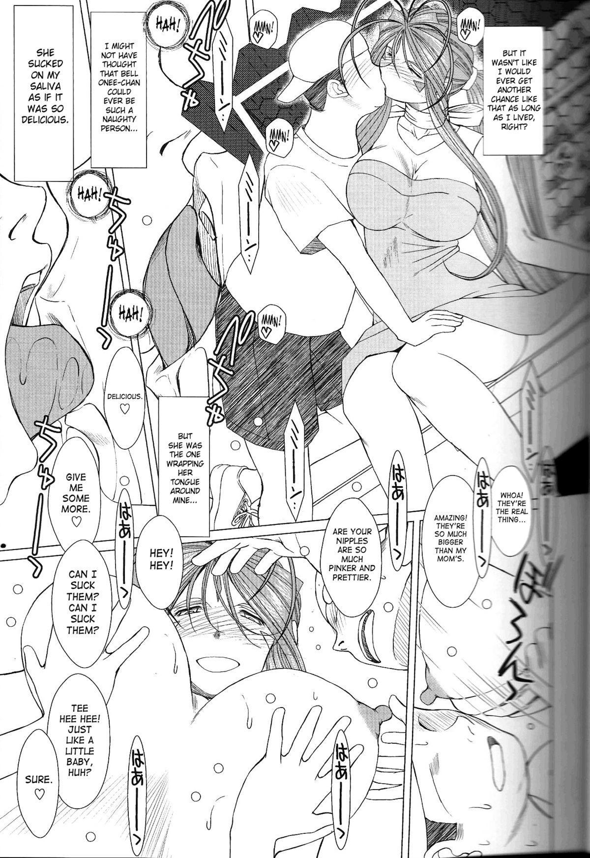 (C63) [CIRCLE OUTERWORLD (Chiba Shuusaku)] Midgard  (Ah! My Goddess) complete [eng] 564
