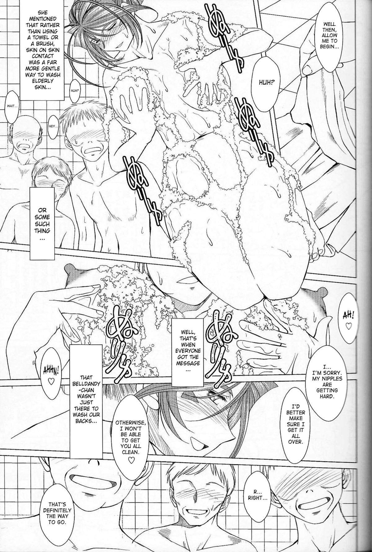 (C63) [CIRCLE OUTERWORLD (Chiba Shuusaku)] Midgard  (Ah! My Goddess) complete [eng] 576