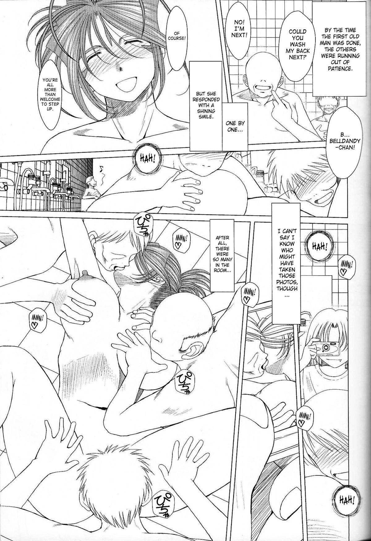 (C63) [CIRCLE OUTERWORLD (Chiba Shuusaku)] Midgard  (Ah! My Goddess) complete [eng] 586