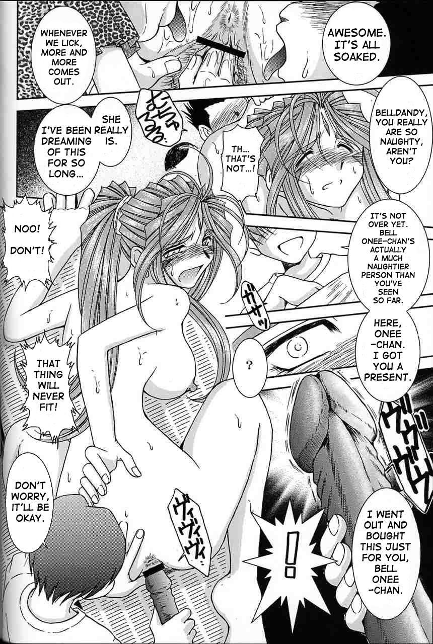 (C63) [CIRCLE OUTERWORLD (Chiba Shuusaku)] Midgard  (Ah! My Goddess) complete [eng] 58