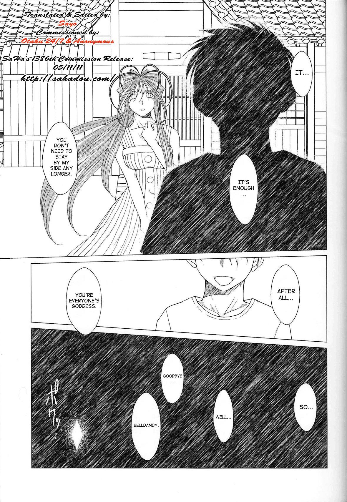 (C63) [CIRCLE OUTERWORLD (Chiba Shuusaku)] Midgard  (Ah! My Goddess) complete [eng] 592