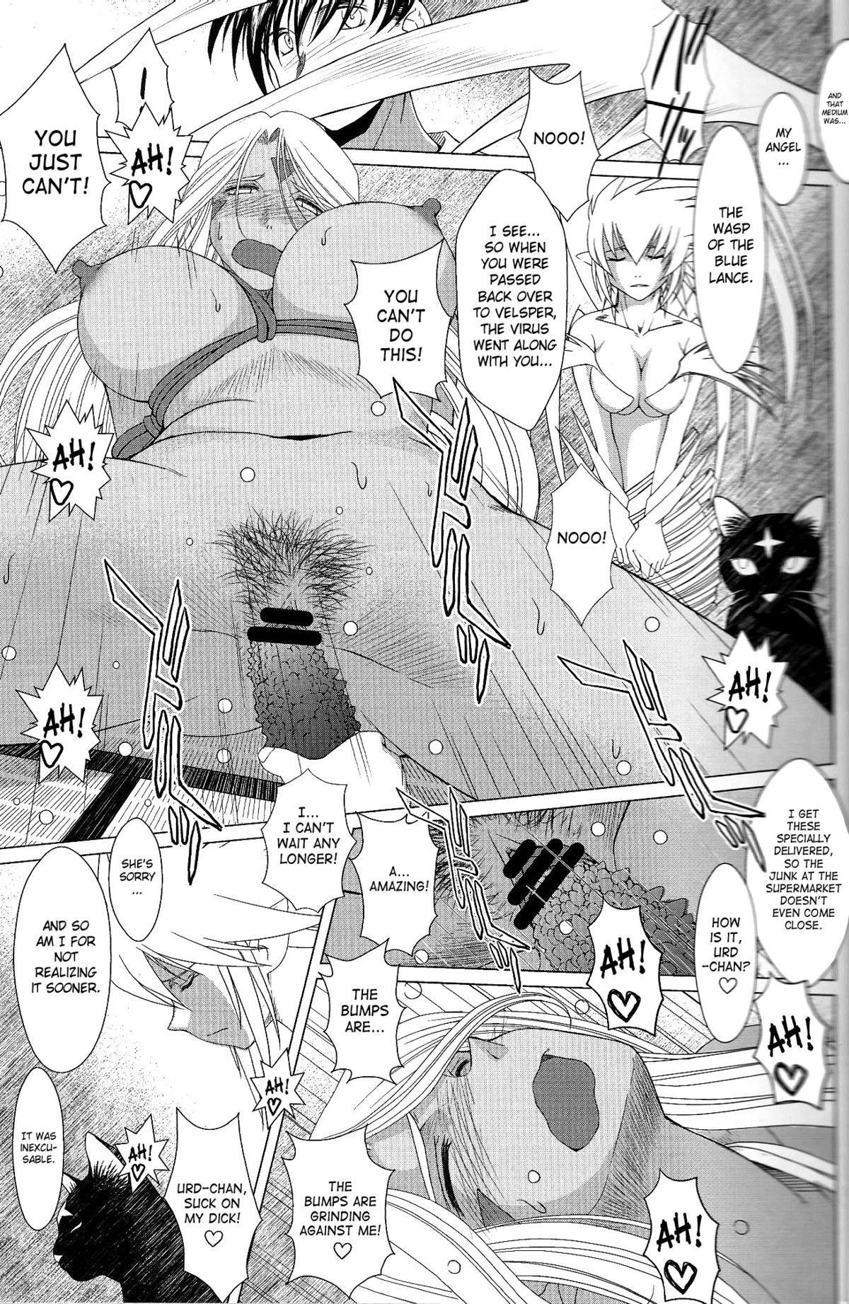 (C63) [CIRCLE OUTERWORLD (Chiba Shuusaku)] Midgard  (Ah! My Goddess) complete [eng] 604