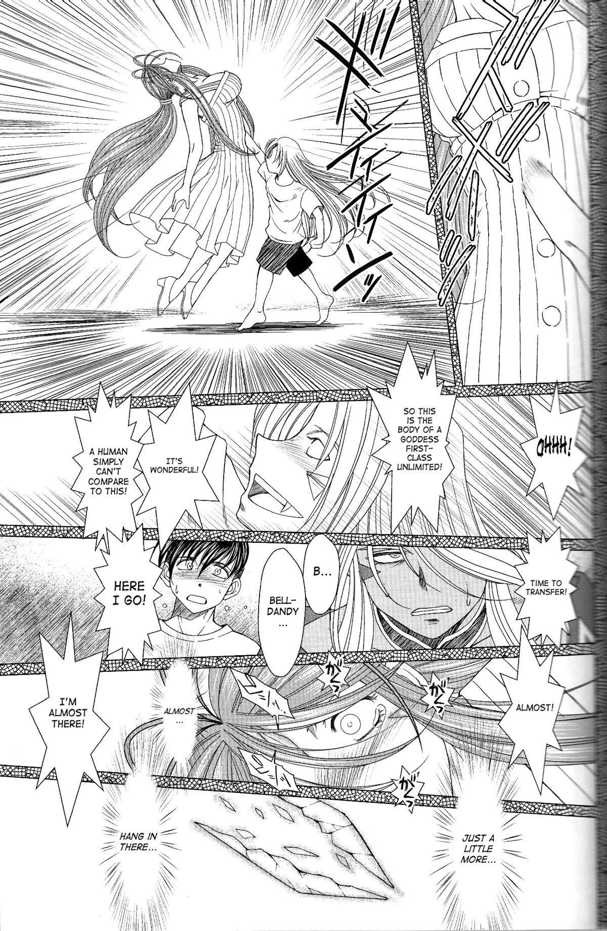 (C63) [CIRCLE OUTERWORLD (Chiba Shuusaku)] Midgard  (Ah! My Goddess) complete [eng] 610