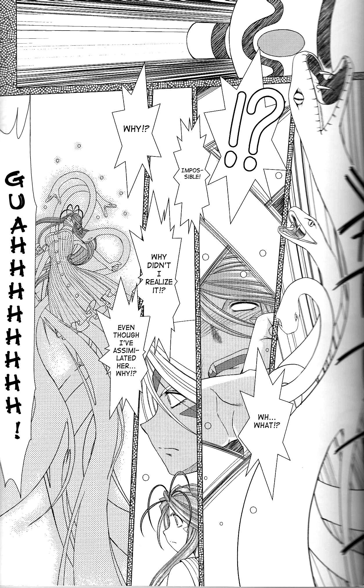 (C63) [CIRCLE OUTERWORLD (Chiba Shuusaku)] Midgard  (Ah! My Goddess) complete [eng] 620