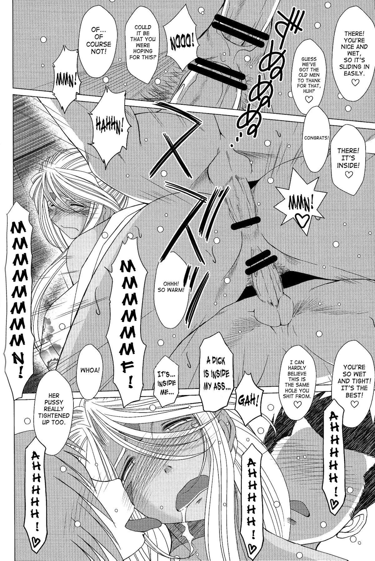 (C63) [CIRCLE OUTERWORLD (Chiba Shuusaku)] Midgard  (Ah! My Goddess) complete [eng] 629