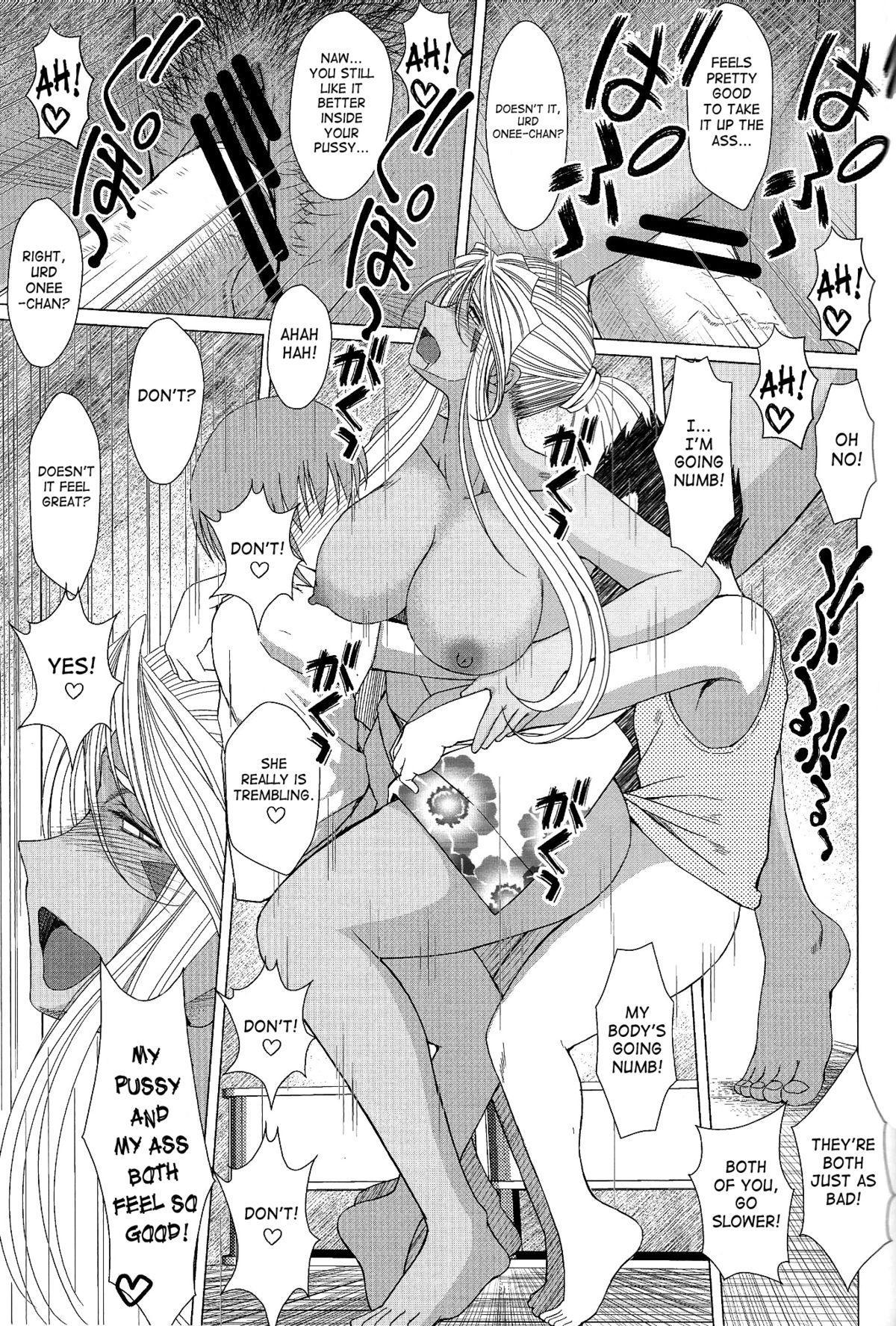 (C63) [CIRCLE OUTERWORLD (Chiba Shuusaku)] Midgard  (Ah! My Goddess) complete [eng] 630