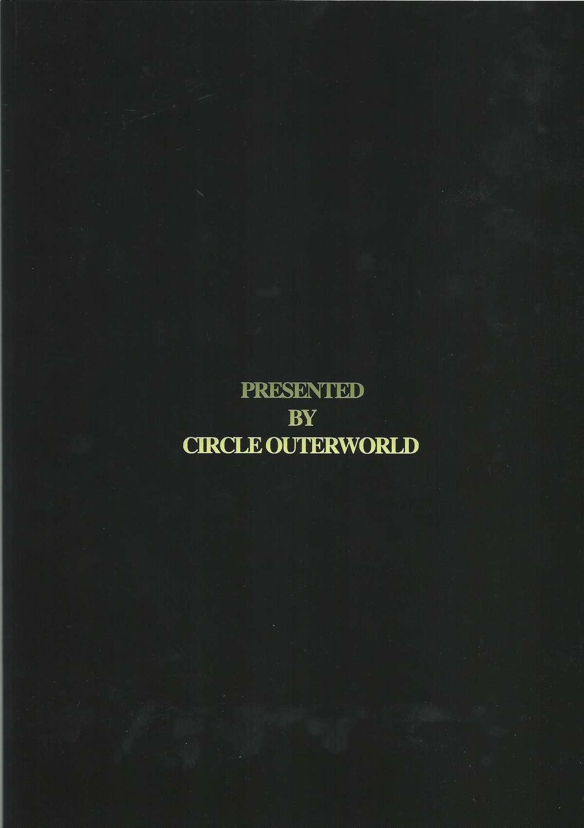 (C63) [CIRCLE OUTERWORLD (Chiba Shuusaku)] Midgard  (Ah! My Goddess) complete [eng] 638