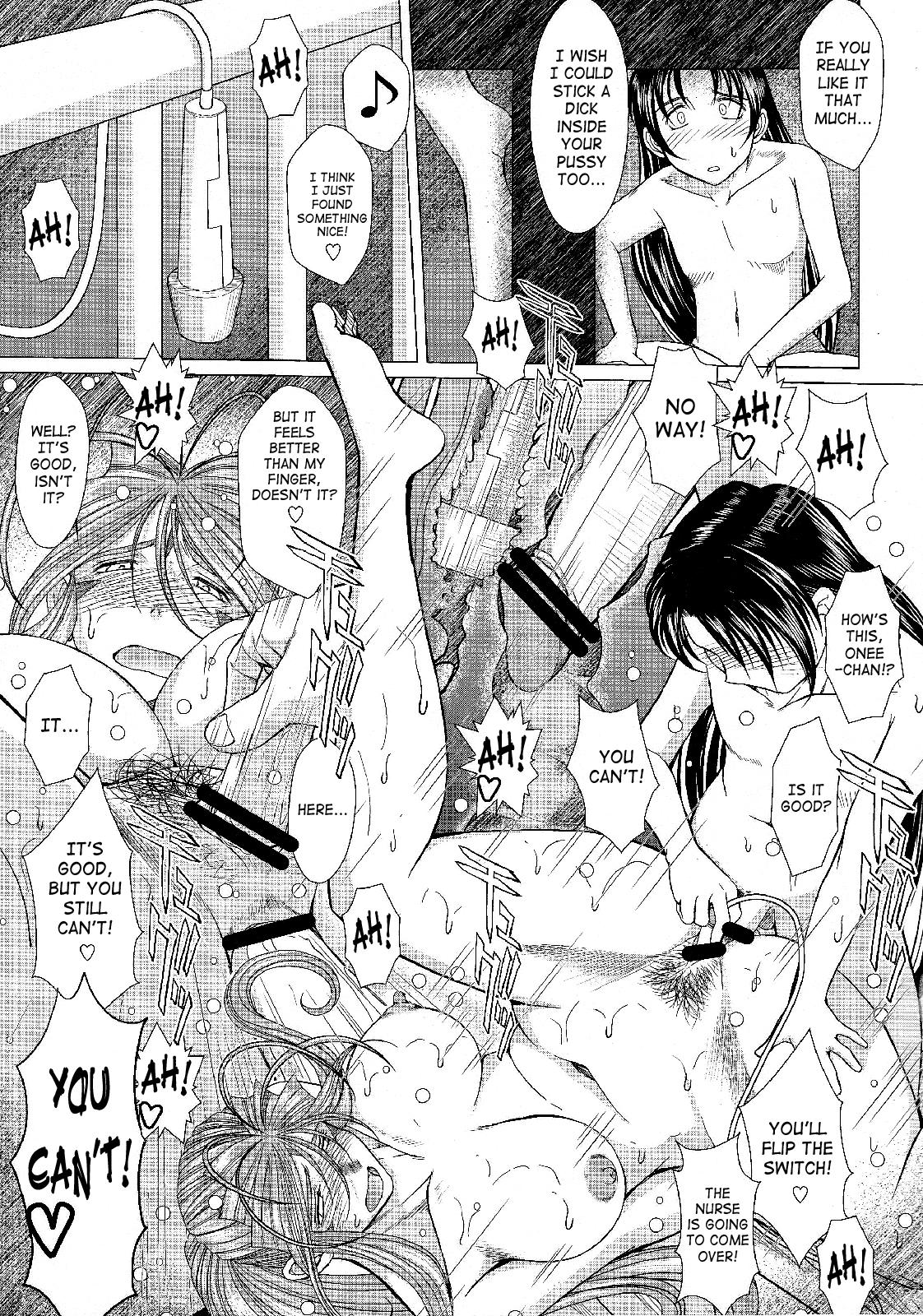 (C63) [CIRCLE OUTERWORLD (Chiba Shuusaku)] Midgard  (Ah! My Goddess) complete [eng] 662