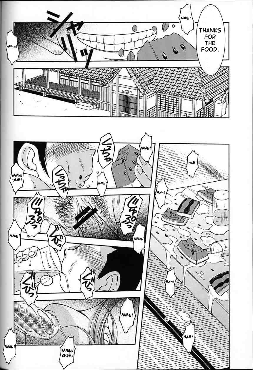 (C63) [CIRCLE OUTERWORLD (Chiba Shuusaku)] Midgard  (Ah! My Goddess) complete [eng] 68