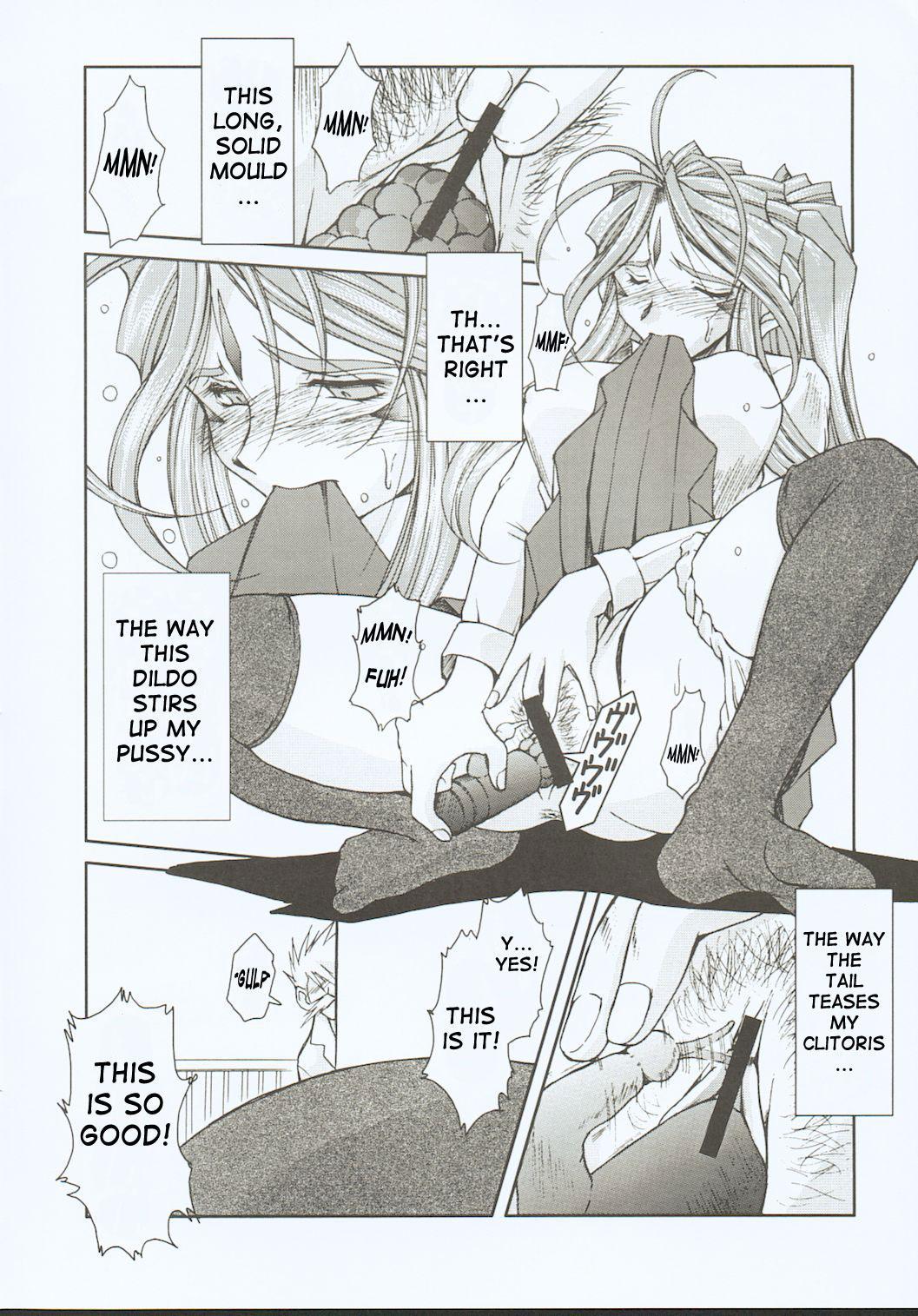 (C63) [CIRCLE OUTERWORLD (Chiba Shuusaku)] Midgard  (Ah! My Goddess) complete [eng] 86