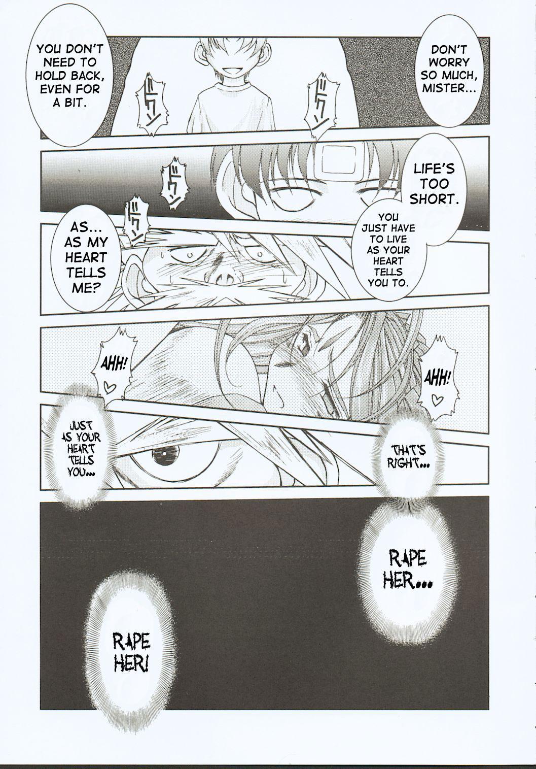 (C63) [CIRCLE OUTERWORLD (Chiba Shuusaku)] Midgard  (Ah! My Goddess) complete [eng] 89