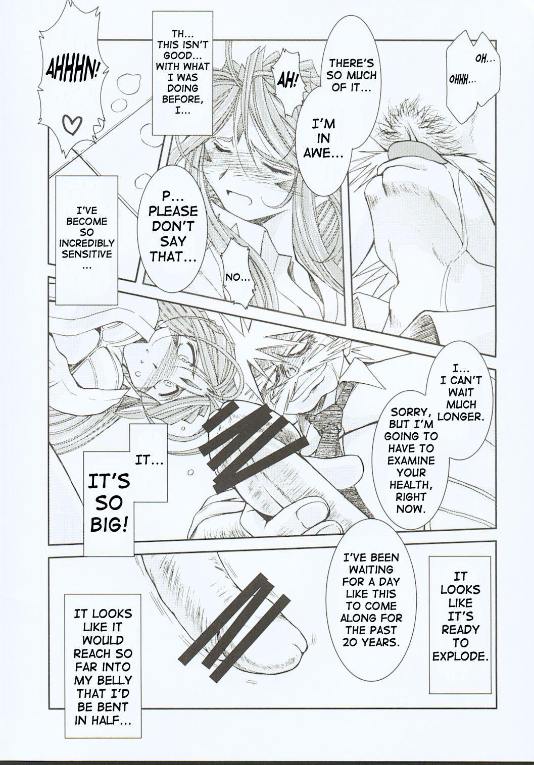 (C63) [CIRCLE OUTERWORLD (Chiba Shuusaku)] Midgard  (Ah! My Goddess) complete [eng] 92