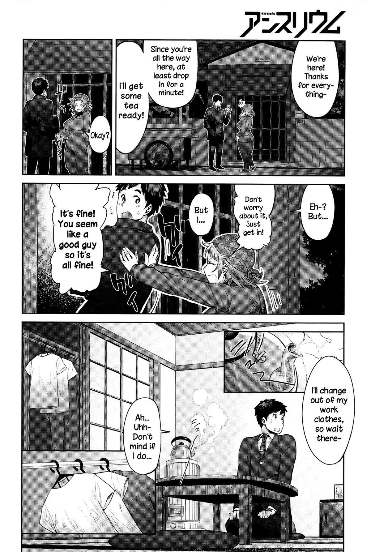 Kimi wa Akaboshi 9