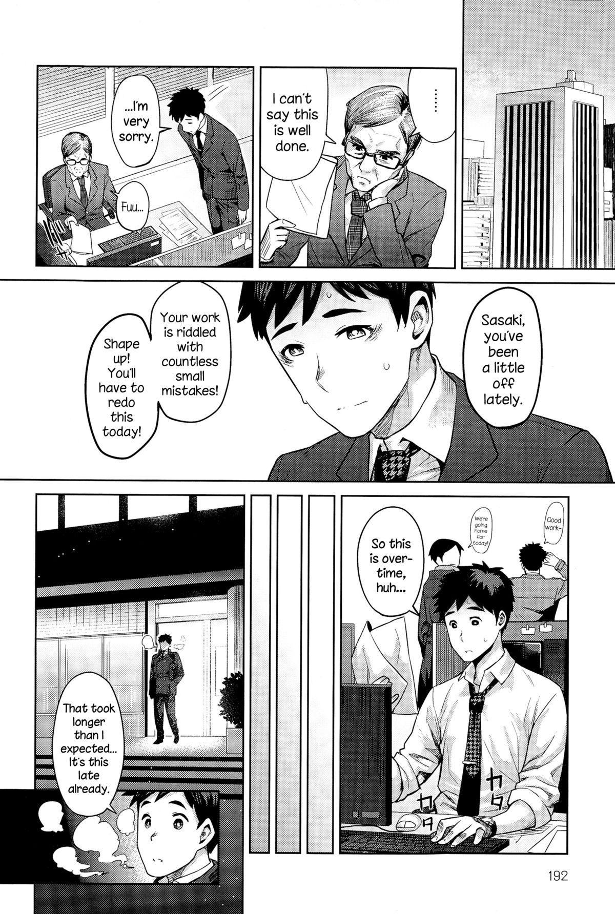 Kimi wa Akaboshi 1