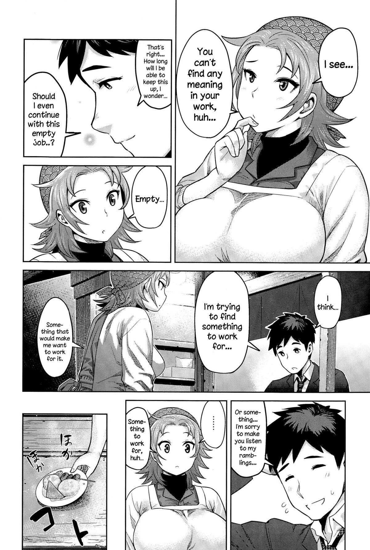 Kimi wa Akaboshi 5