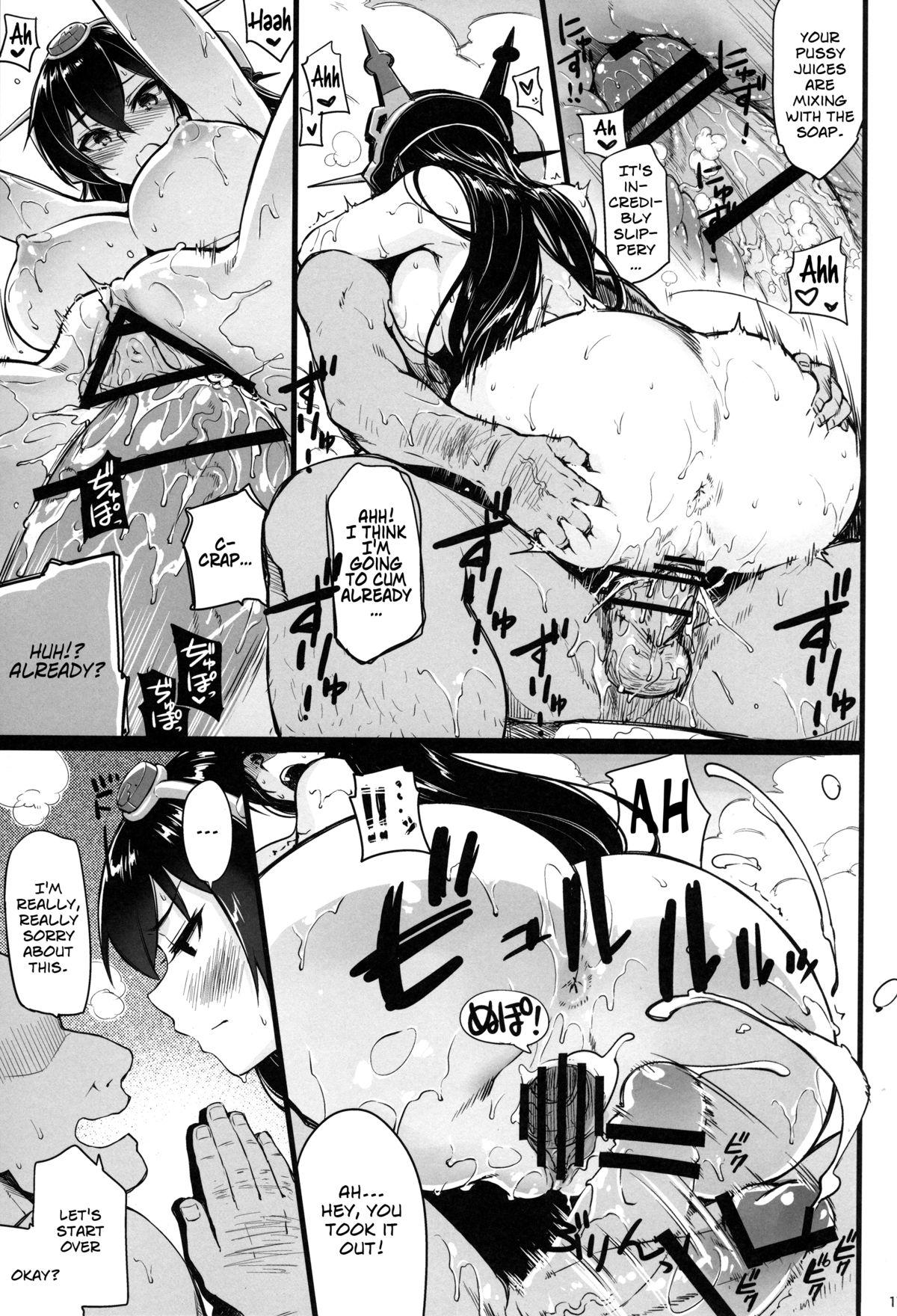 Rusuban Kan Nagato 16