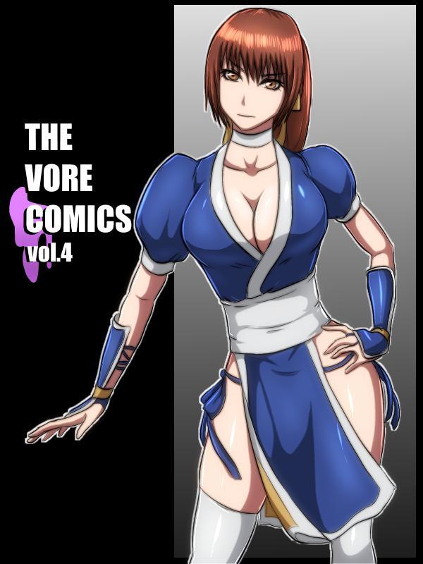 Vore comic 4 0