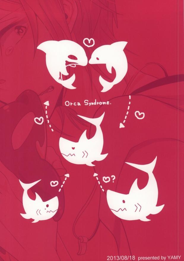 Orca Syndrome 21