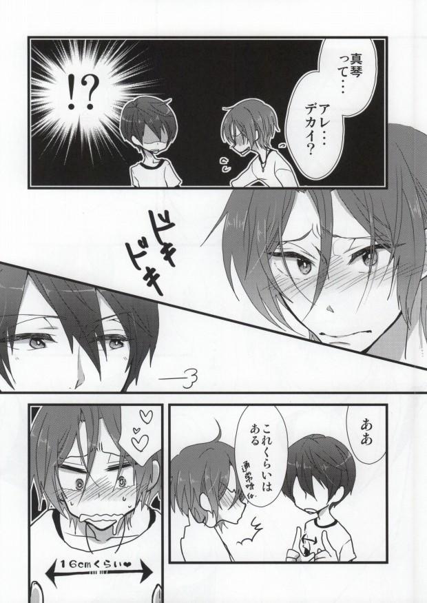Orca Syndrome 2