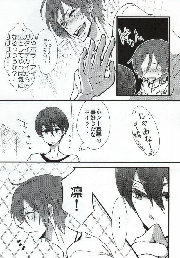 Orca Syndrome 3