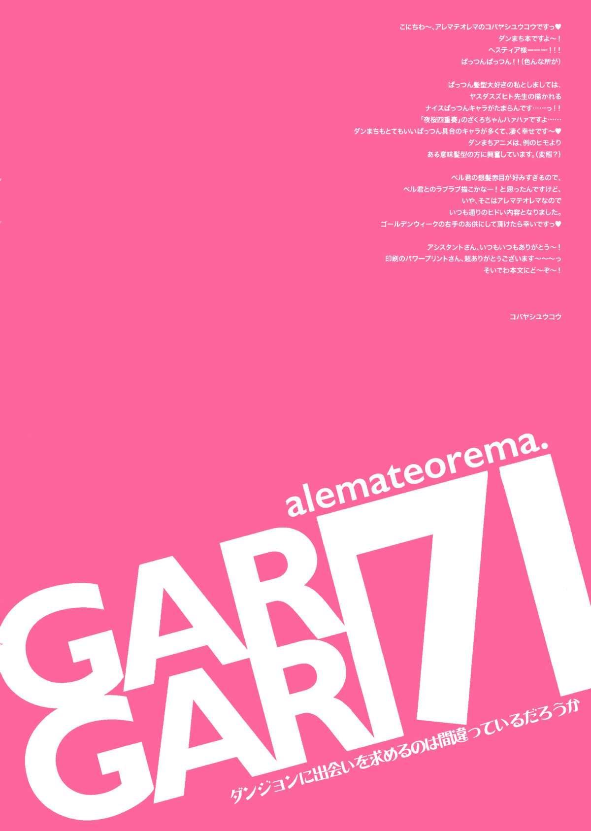 GARIGARI 71 1