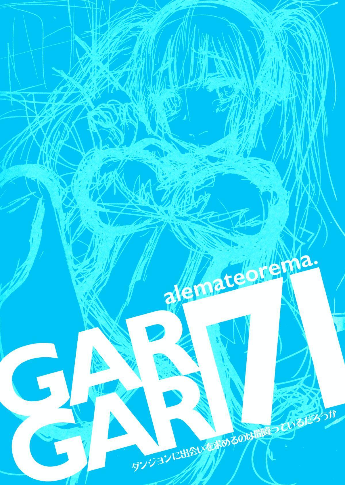 GARIGARI 71 2