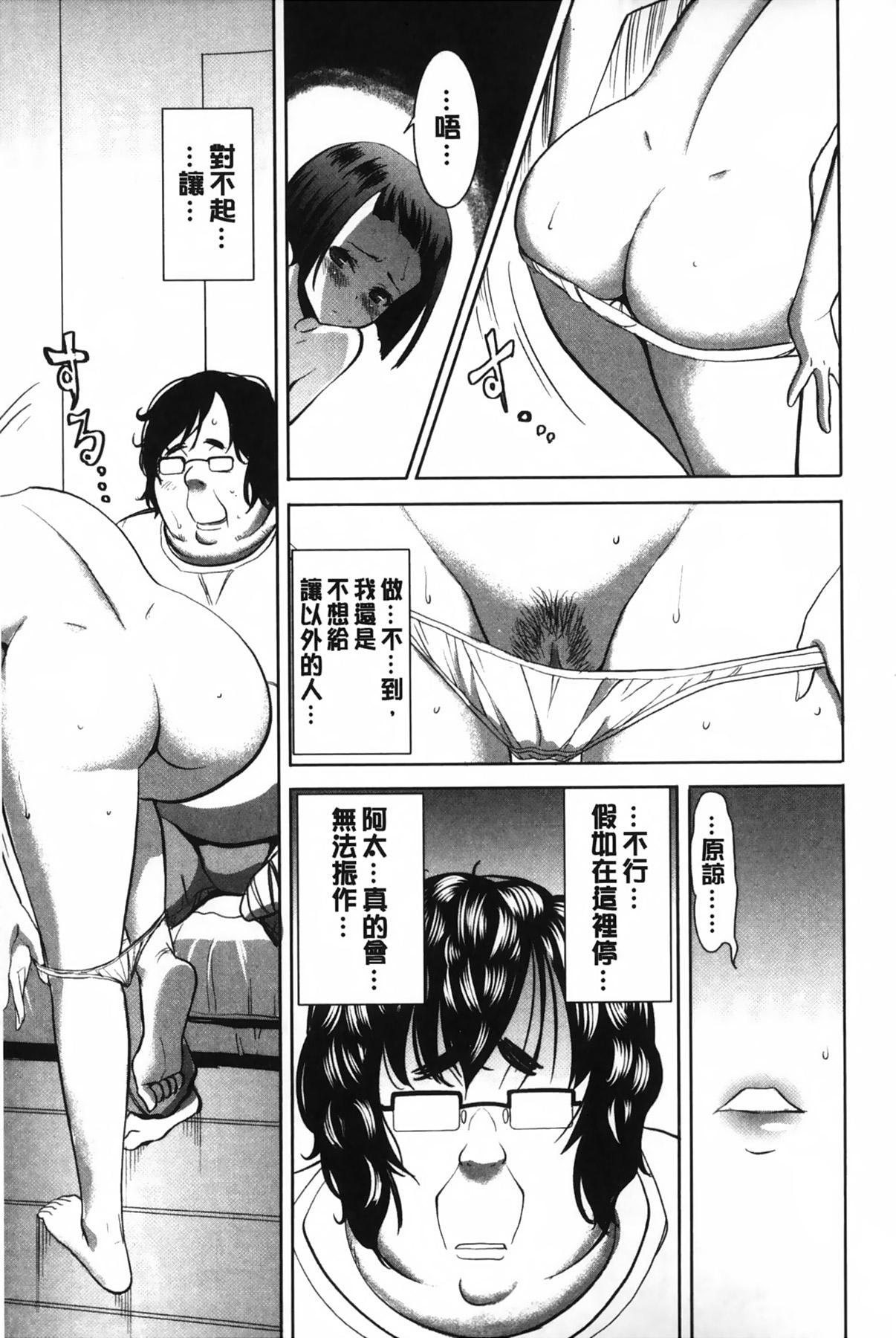 Ane Unsweet - Mihiragi Hiyori + | 姊姊不甜美 彌平木日和+ 21