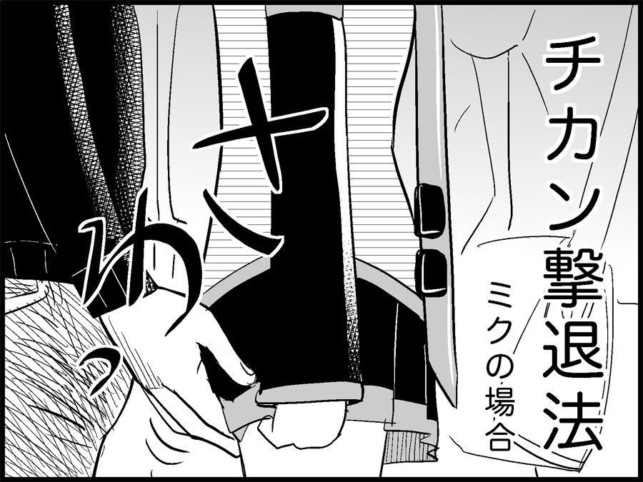Miku Miku Reaction 71-115 9