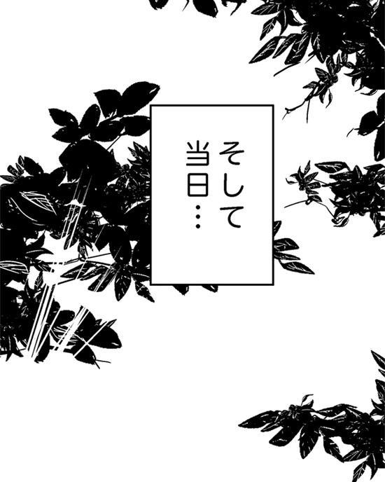 Miku Miku Reaction 71-115 122