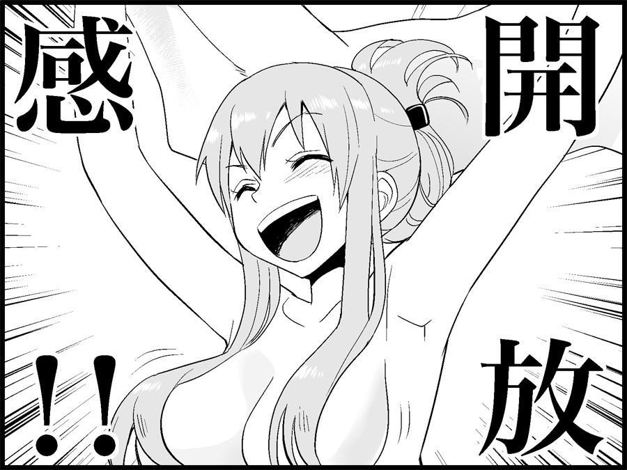 Miku Miku Reaction 71-115 135