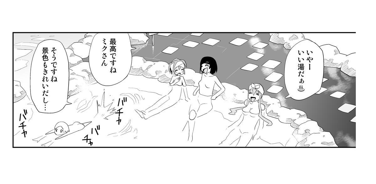 Miku Miku Reaction 71-115 152