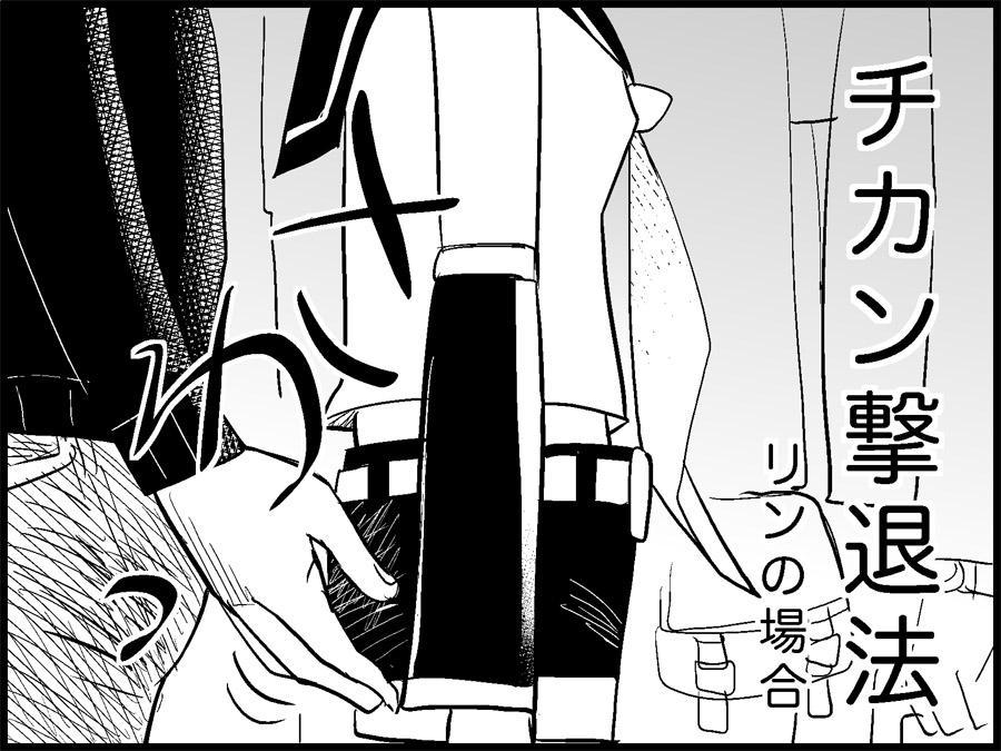 Miku Miku Reaction 71-115 17