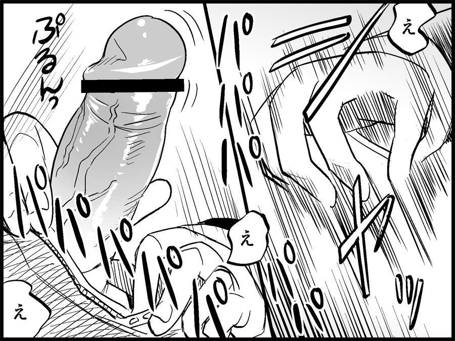 Miku Miku Reaction 71-115 19