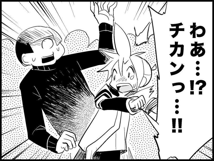 Miku Miku Reaction 71-115 23