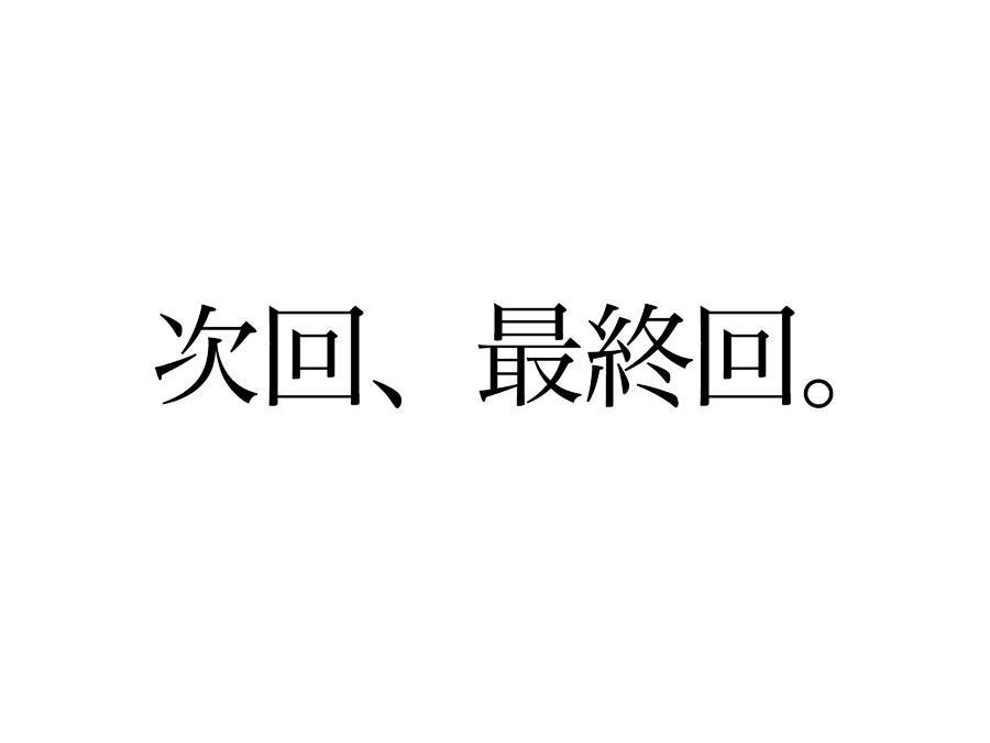 Miku Miku Reaction 71-115 241